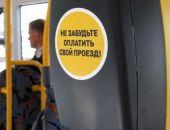 В Крыму задумались о том, чтобы поднять цены на проезд в автобусах и маршрутках