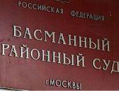 Суд в Москве арестовал экс-мэра Ялты Ростенко на два месяца