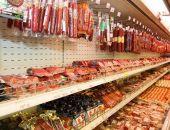 Россияне с 1 июля столкнутся с проблемами при покупке продуктов животного происхождения