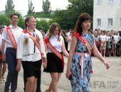 В феодосийской школе №17 состоялся «Последний звонок» (видео):фоторепортаж