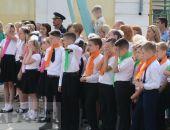 В феодосийской гимназии №5 отзвенел последний звонок:фоторепортаж