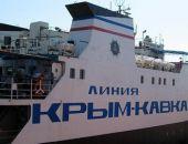 В выходные Керченская паромная переправа может остановиться