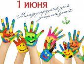 Щебетовский ДК приглашает на Праздник детства