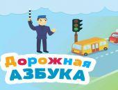 В Феодосии на стадионе им. В.Шайдерова пройдет школьная спартакиада