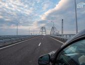 По Крымскому мосту с момента открытия движения проехало более 210 тыс. автомобилей