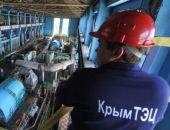 Строительство первой очереди новой электростанции в Саках завершено, – «КрымТЭЦ»