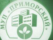 Депутат добился понижения тарифа на вывоз мусора