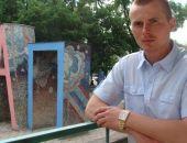 В Крыму правоохранители задержали директора симферопольских парков