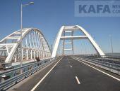 Поездка в Анапу через Крымский мост (видео)