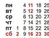 Крымчан ожидает шестидневная рабочая неделя и три выходных подряд
