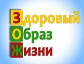 В Феодосии пройдет фестиваль здорового образа жизни