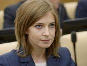 РПЦ зарубежья лишила Поклонскую ордена после ее комментариев о визите в Крым Романовых