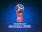 В парке столицы Крыма можно будет смотреть трансляцию матчей ЧМ-2018