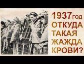 МВД: нет, мы не уничтожаем архивные данные о репрессированных в СССР