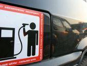 ОНФ откроет «горячую линию» для сообщений о случаях завышения цен на топливо