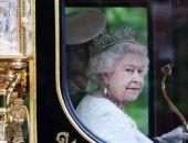 В Лондоне идет парад в честь официального дня рождения королевы Елизаветы II