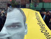 Митинг в поддержку политзаключенных в Москве собрал 2 тыс. человек