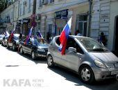 В Феодосии прошел автопробег ко Дню России (видео)
