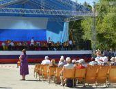 Феодосия отметила День России (видео)