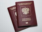 Один из глав горсовета Крыма имеет два российских паспорта, идет проверка