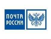 «Почту России» раскритиковали за боязнь работать в Крыму