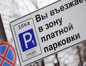 Туристы в Крыму озабочены стоимостью авиаперелетов и незаконными поборами на парковках