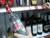 В России изменят цену на водку, коньяк и шампанское