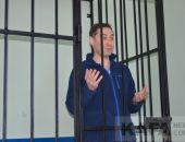 Прокуратура потребовала разорвать договор аренды на земельный участок, за который осудили экс-мэра Феодосии Дмитрия Щепеткова