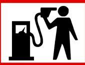 Стоимость бензина в столице Крыма продолжает увеличиваться