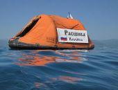 Двое российских путешественников отправятся из Крыма в Стамбул на плоту
