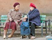 Госдума приняла законопроект о повышении пенсионного возраста в I чтении