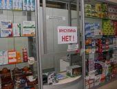 Кто виноват в отсутствии инсулина на полках аптек Крыма?