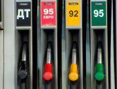 В Крыму сеть АЗС ATAN объявила о снижении цен на популярные марки бензина и дизтопливо
