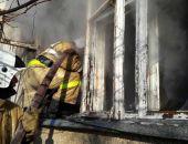 В Орджоникидзе случился пожар в многоквартирном доме