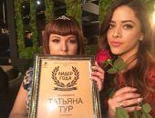 Турагентство Татьяна тур  приглашает Вас в туры вместе с нами!