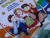 Жители Крыма смогут выбирать для детей родной язык для изучения в школах