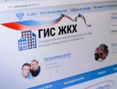 В Крыму прокуратура обязала управляющую компанию разместить информацию в ГИС ЖКХ