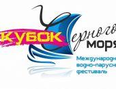 Коктебель примет этап Международного водно-парусного фестиваля