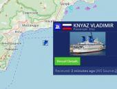 Теплоход «Князь Владимир» прибыл в Ялту несколько часов назад, но в порт не зашел
