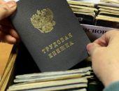 Медведев предложил ввести уголовное наказание за увольнение пожилых людей