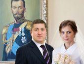 Наталья Поклонская вышла замуж в Крыму (фото)
