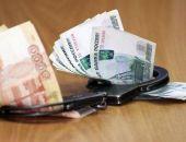 В Крыму арестован сотрудник Росприроднадзора