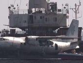 В Крыму затопили самолёт, – туристы в восторге