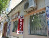В Феодосии сегодня горел магазин (фото)