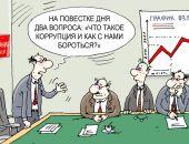 Кудрин: мнение о размахе воровства госсредств в России оправдано