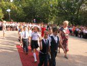 Первый звонок в школе №2 Феодосии (видео)