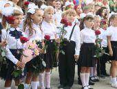 Первый звонок в школе №1 Феодосии (видео)