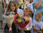 Первый звонок в школе №4 Феодосии (видео)