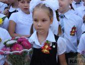 Первый звонок в школе №3 Феодосии
