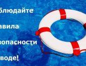 В Крыму спасли 47-летнюю туристку из Казахстана, которая заплыла слишком далеко от берега